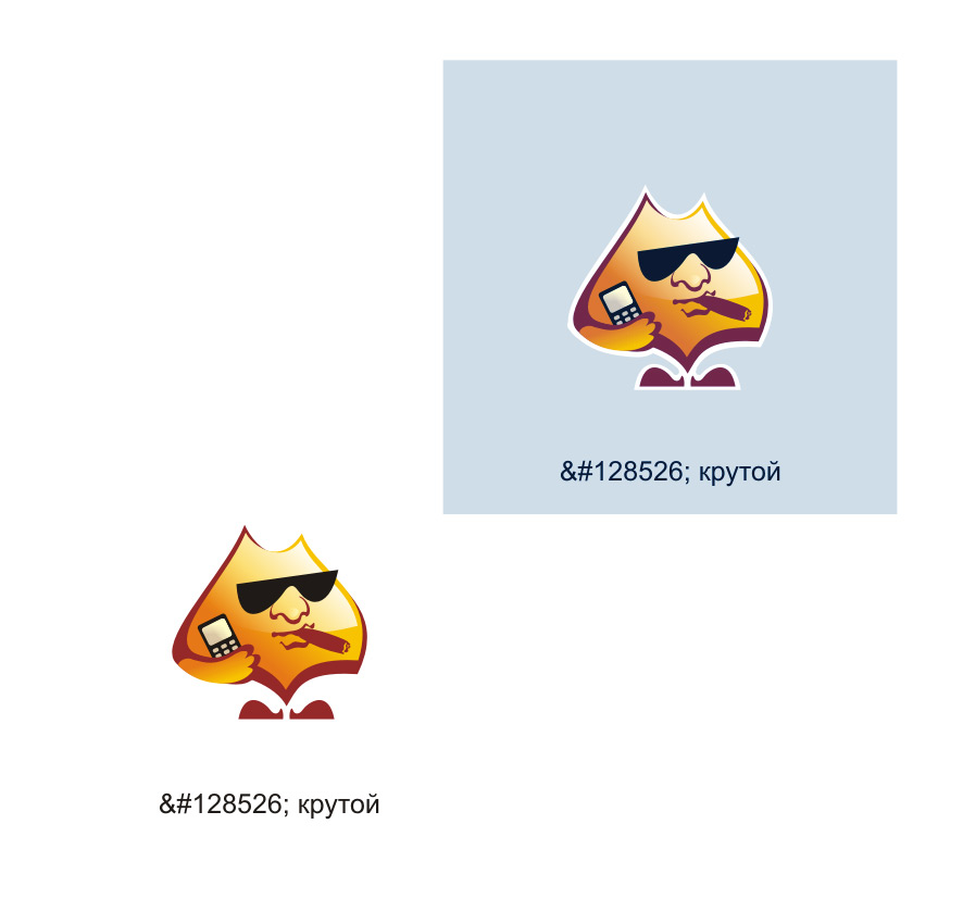 Конкурс на создание стикеров для Telegram фото f_69156c529abd0a69.jpg