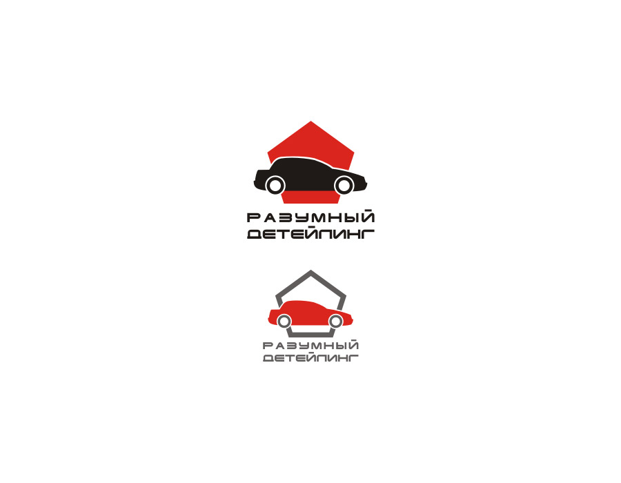 Ребрендинг логотипа  фото f_8275add2b16a918f.jpg