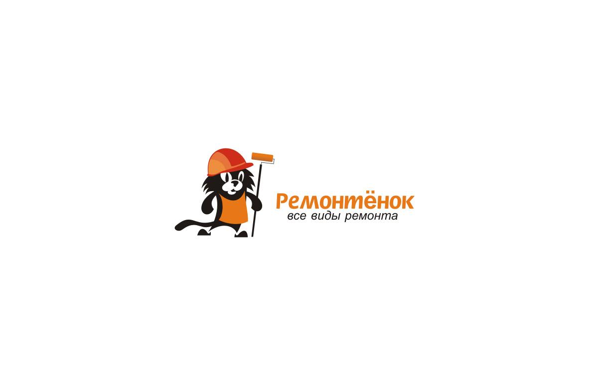 Ремонтёнок: логотип + брэндбук + фирменный стиль фото f_8815958bb234f1e1.jpg