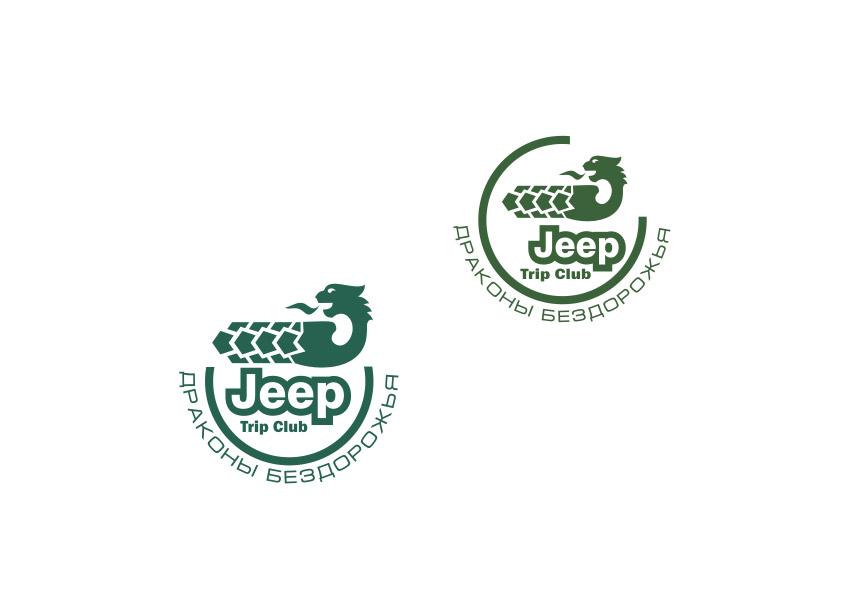 Создать или переработать логотип для Jeep Trip Club фото f_8945432acc7d349d.jpg