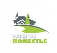Северное поместье (победитель конкурса)