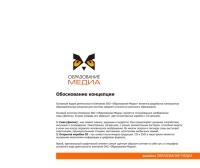 ОБРАЗОВАНИЕ-МЕДИА_2