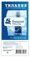 Сибирский Рыбный Дом