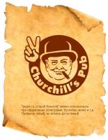 Черчилль Паб