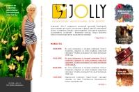 JOLLY - конкурсная работа