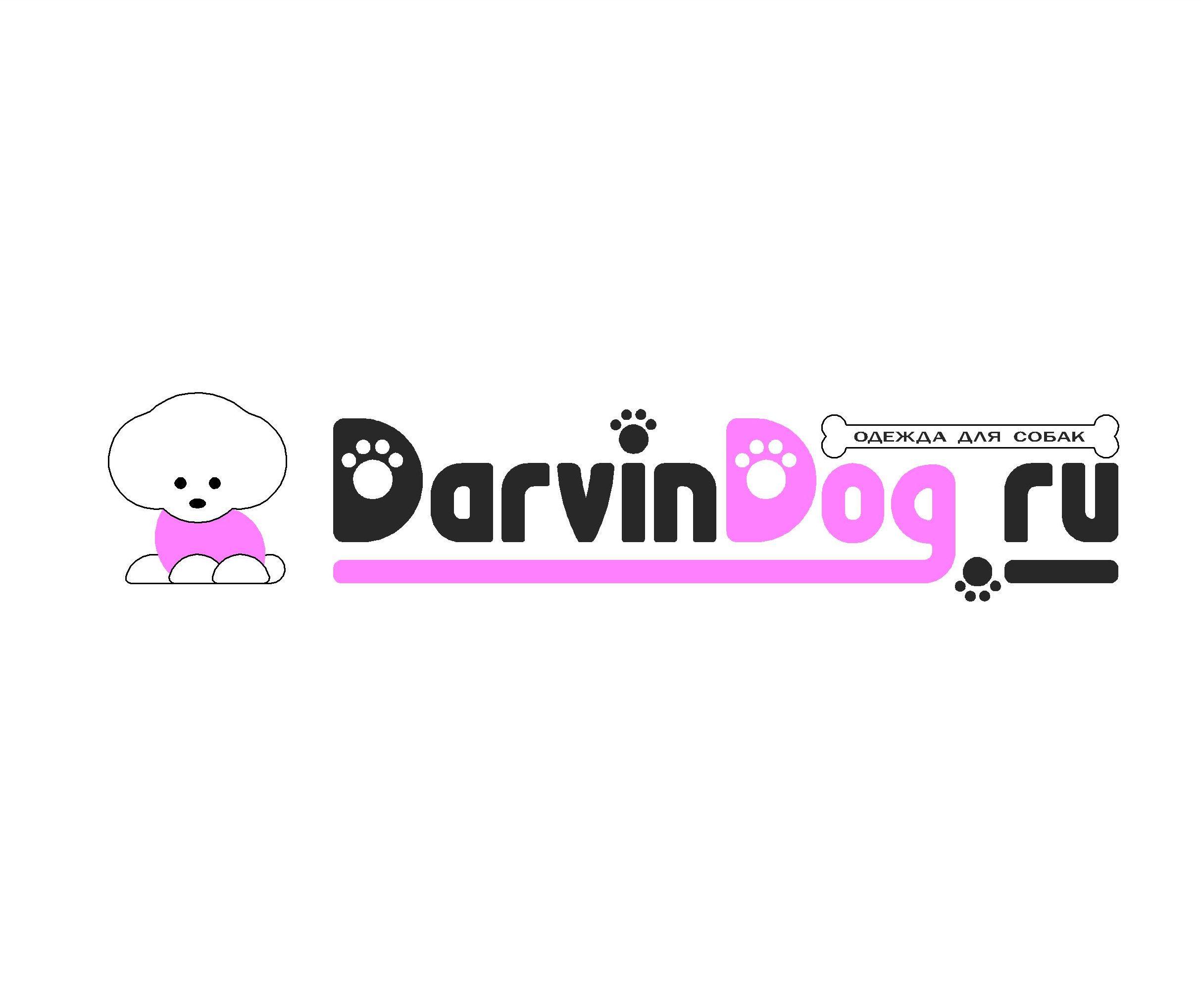 Создать логотип для интернет магазина одежды для собак фото f_209564c2dd1c3491.jpg
