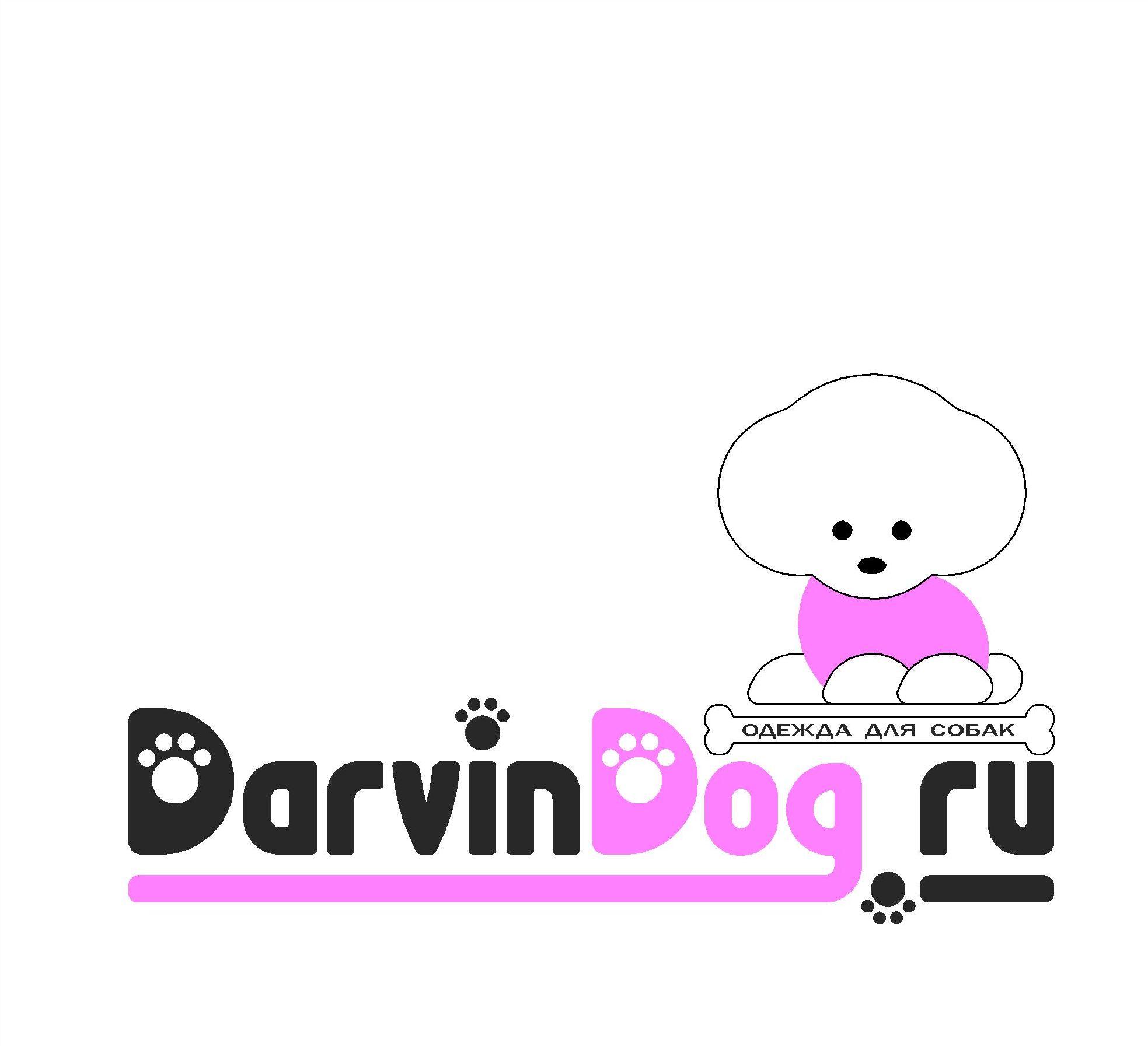 Создать логотип для интернет магазина одежды для собак фото f_623564c3ab1afbad.jpg