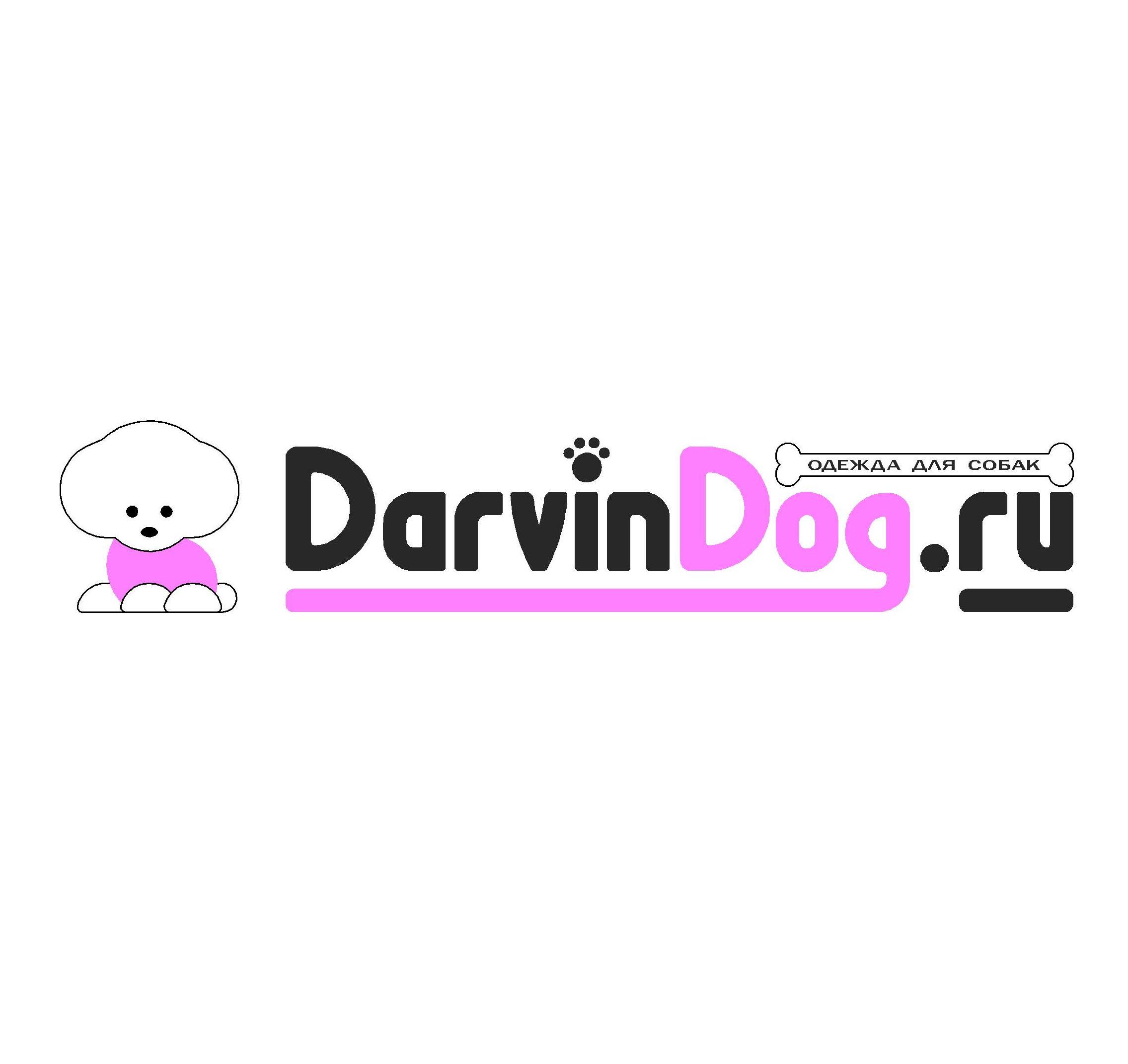 Создать логотип для интернет магазина одежды для собак фото f_884564c1fc34004d.jpg