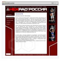 Дизайн сайта HEXPAD - вариант.