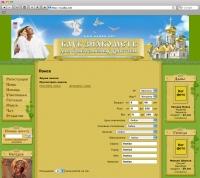 Православный сайт знакомств.