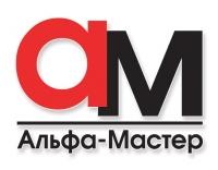 Лого Альфа Мастер