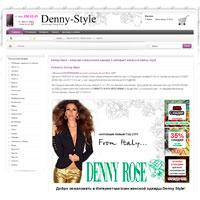 Тестирование сайта denny-style.ru
