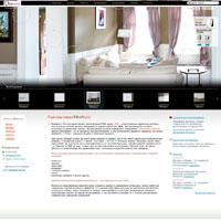 Тестирование сайта ultrawood.ru