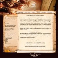 Сайт стихов.