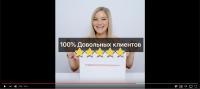 """Рекламный ролик для:""""Ремонт MacBook"""""""