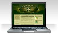 Сайт компании Сила Тибета