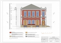 Проект реставрации (фасад)