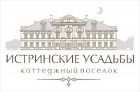 Логотип «ИСТРИНСКИЕ УСАДЬБЫ»