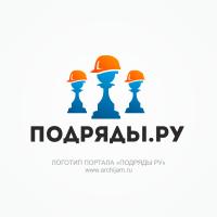 Логотип  «ПОДРЯДЫ.РУ»