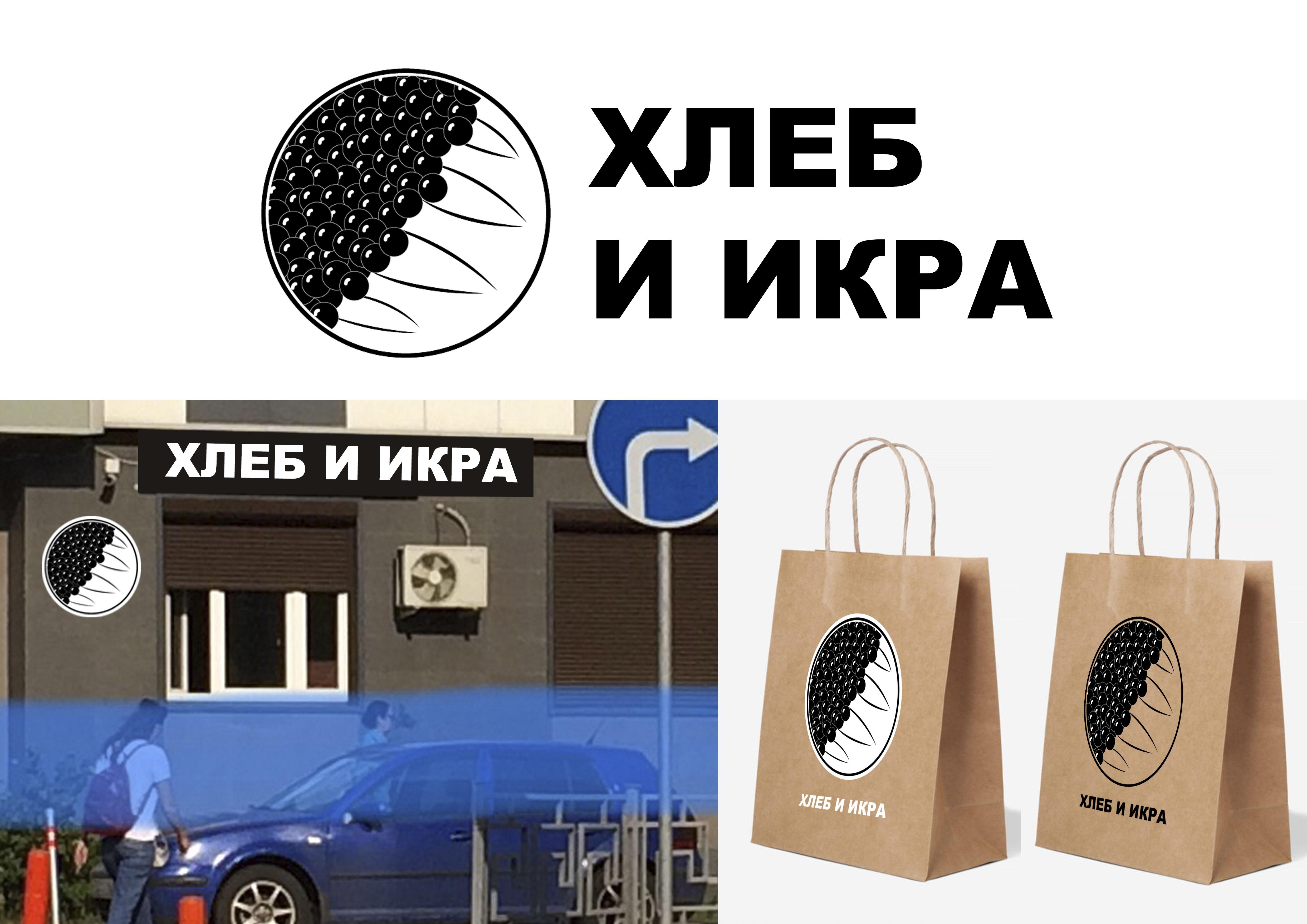 Разработка логотипа (написание)и разработка дизайна вывески  фото f_3865d7ea1f88849a.jpg