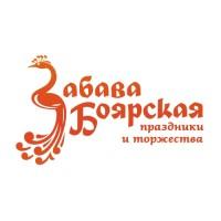 Забава Боярская. Праздники в народном стиле. Логотип.