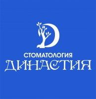 Стоматология Династия. Логотип, вывеска, фирмстиль.