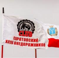 Клуб внедорожников - логотип и пример его использования