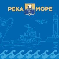 Река-Море, каталог для судоходной компании