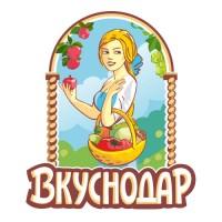 ВКУСНОДАР. Название, логотип, упаковка. Логотип - финалист конкурса Золотая блоха 2015