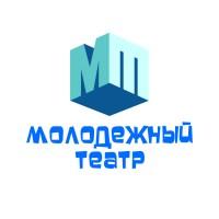Молодежный театр. Логотип.