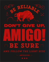 Reliable Way, плакат по рисунку-принту для сумки.