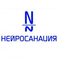 Нейросанация. Логотип нового медицинского направления лечения боли.