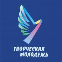 Творческая молодежь. Логотип общественной организации. Финалист конкурса Золотая блоха 2017