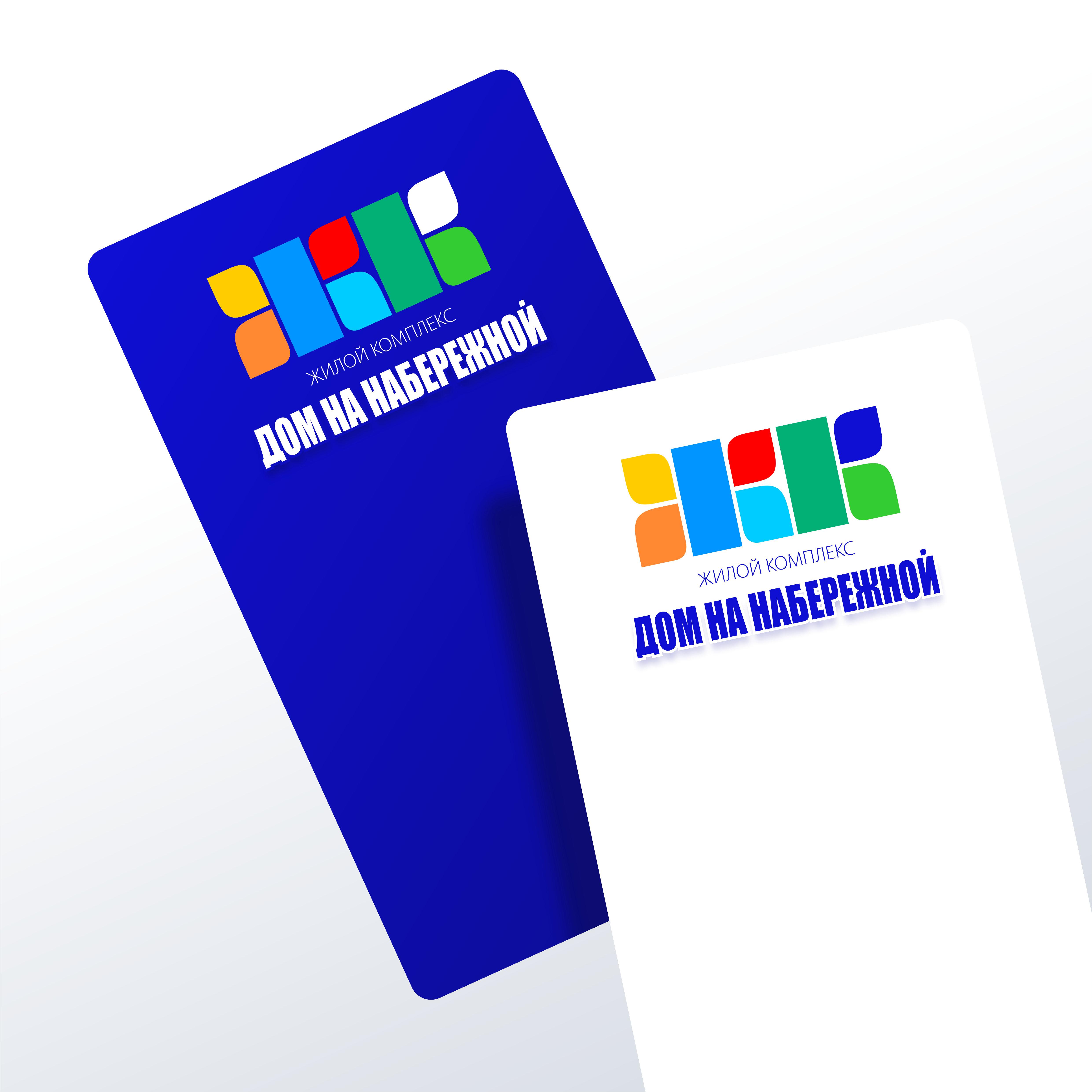 РАЗРАБОТКА логотипа для ЖИЛОГО КОМПЛЕКСА премиум В АНАПЕ.  фото f_4495deb769e3e68d.jpg