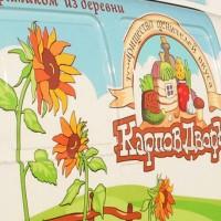 Карпов Дворъ, логотип и оклейка «Карпомобиля». Логотип - финалист конкурса CATALOGO 2011