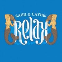 Relax, Бани и сауны. Логотип