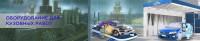Гранд тех авто, иллюстрация к рекламному баннеру на сайт