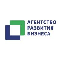АРБ, агентство развития бизнеса. Логотип и фирмстиль. Уфа.
