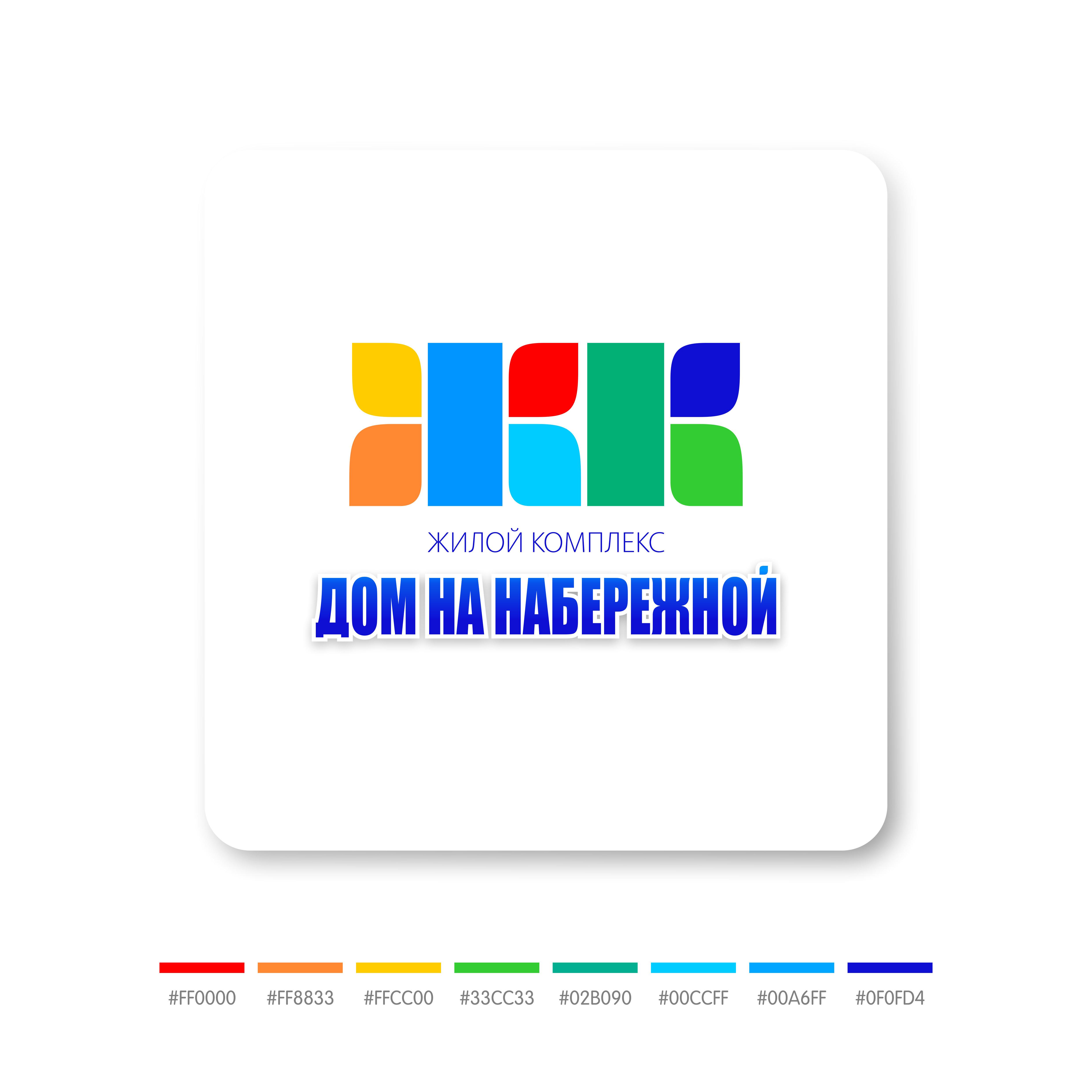 РАЗРАБОТКА логотипа для ЖИЛОГО КОМПЛЕКСА премиум В АНАПЕ.  фото f_6105deb7689890ed.jpg