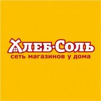 Хлеб-Соль. Сеть продуктовых магазинов. Логотип, плакаты, витрины.