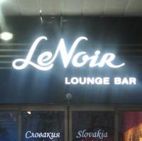Ле Нуар, вывеска, логотип, название для ресторана с живой музыкой