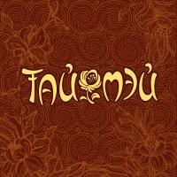 ТАЙ-МЭЙ. Салон тайского массажа. Имя, логотип, орнамент, фирмстиль.