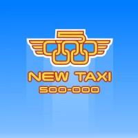 «Рассвет нового такси» — логотип, ролик и слоган для компании «Новое такси».