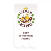 «Вкус восточной сказки» - логотип и слоган для кафе «Кебаб Кинг».