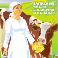 Колосс, Плакат для стенда с молочным оборудованием