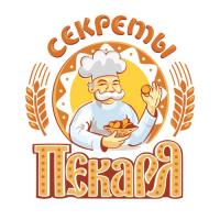 Секреты пекаря, логотип для печенья