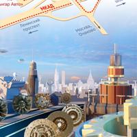 Инсструментсервис «Столица», логотип и рекламная полоса в журнал