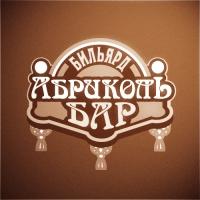 Абриколь. Бильярд-бар, Саратов, Волгоград. Имя, лого и вывеска.