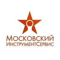 Московский Инструментсервис, вариант