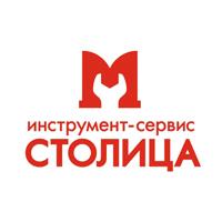 ИС «Столица». Поставщик оборудования для СТО, Москва. Финалист конкурса Золотая блоха 2017